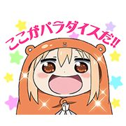 "Sticker ""Himouto! Umaru-chan"" Sound Stickers + Pop-Up Stickers 100 coins - http://www.line-stickers.com/himouto-umaru-chan-sound-stickers/"
