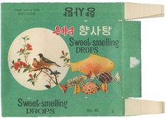 A new book from Phaidon offers a fascinating look at North Korean graphic design and ephemera. We talk to its author about the country's visual culture