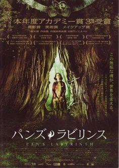 Amazon.com - Pan's Labyrinth Poster Movie Japanese 11x17 Ivana Baquero Doug Jones Sergi L?pez Ariadna Gil