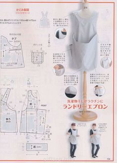 giftjap.info - Интернет-магазин   Japanese book and magazine handicrafts - LADY BOUTIQUE 2013-9