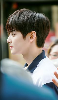 << Cha Eunwoo >>