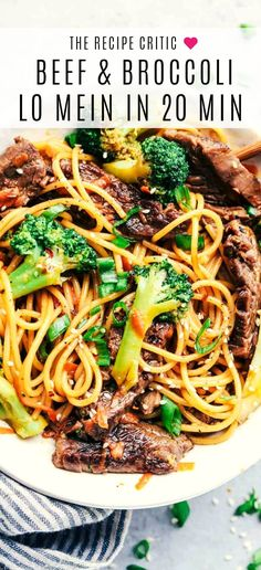 20 Minute Garlic Beef and Broccoli Lo Mein has melt in your mouth tender beef with broccoli, carrots, and noodles.  The sauce adds such amazing flavor to this incredibly easy meal!   #recipe #beef #asian #dinner