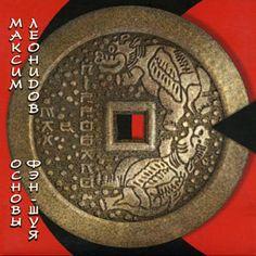 Послушай песню Александра исполнителя Максим Леонидов, найденную с Shazam: http://www.shazam.com/discover/track/45769455