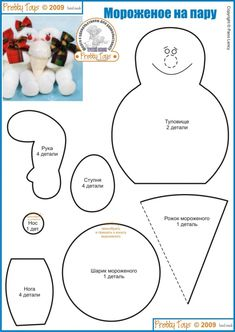 free snowman patterns for sewing Snowman Crafts, Xmas Crafts, Christmas Projects, Felt Crafts, Christmas Sewing, Felt Christmas, Christmas Snowman, Stuffed Animal Patterns, Diy Stuffed Animals