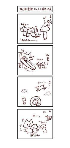 にゃんこま漫画802