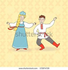 Vector illustration of a russian dancing couple in the national costumes - stock vector