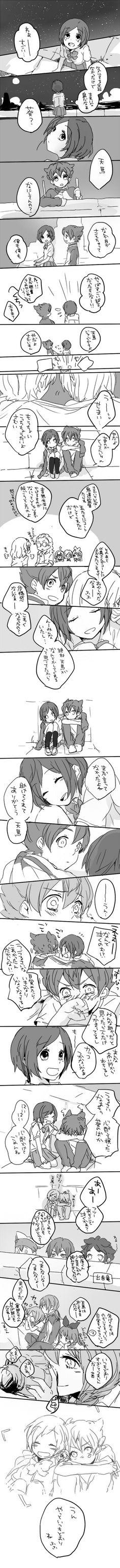 I need the translation~~~~