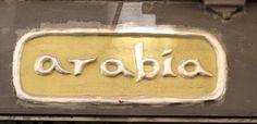 Arabia, restaurante árabe en Madrid. C/ Piamonte, 12. 915 32 53 21. Pedir pastela de pollo