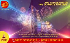 Festival Special !!! Hurry Up :)  Book Now +971 555063915, +971 525861717  Visit : www.dubaid3yacht.com