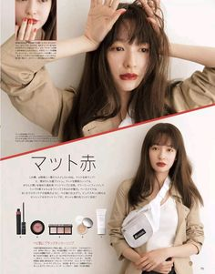 Japanese Makeup, Japanese Fashion, Cosmetic Design, Asian Makeup, Aesthetic Makeup, Fair Skin, Simple Makeup, Girl Face, Makeup Inspo