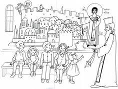 Κυριακή Αγίου Γρηγορίου Παλαμά