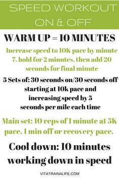 Speed workout for th