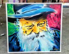 Lubavitch Rebbe © Dan Groover - דן גרובר - Pop Art -