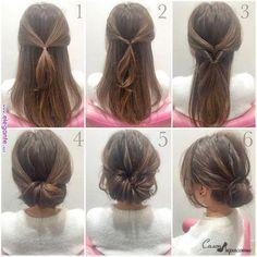 Simple Wedding Hairstyles Best Photos Hair Styles Hair Styles
