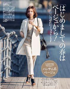 Oggi2016年4月号P65 - Woman Insight | 雑誌の枠を超えたモデル・ファッション情報発信サイト