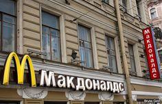 Rusia demanda a McDonald's