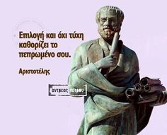 Famous Quotes, Best Quotes, Life Quotes, Unique Quotes, Meaningful Quotes, Genesis Bible, Religion Quotes, Philosophical Quotes, Motivational Quotes