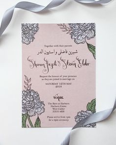 Iranian artist padideh hashemi persian calligraphytypography 77 likes 9 comments shiv shivmakesthings on instagram more wedding invites this time for my wee darling shereenfazeli so honoured stopboris Images