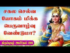 Om Ganesh, Hindu Mantras, Luxury Life, Sarees, Youtube, Luxury Living, Youtubers, Youtube Movies