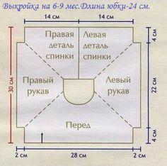 100298522_large_Vuykroyka_na_69_mes.jpg 364×361 пикс