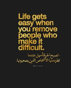 Arabic English Quotes, Arabic Love Quotes, Islamic Quotes, Book Qoutes, Words Quotes, Me Quotes, Badass Quotes For Guys, Arabic Phrases, Quote Citation