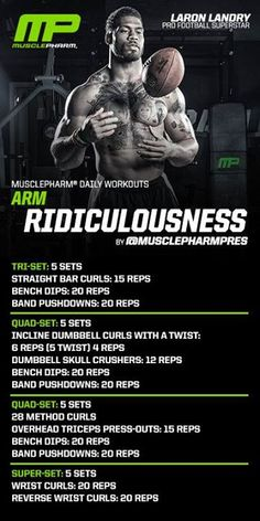 http://bestweightgainer.co.uk Arm Ridiculousness