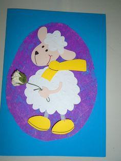καρτα -προβατακι