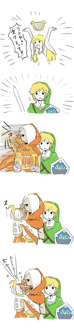 The Legend of Zelda Skyward Sword - WTH Girahim did you string YOUR thoung.......HHHAHHAHAHAHHAH!! *LOL stock and dead*