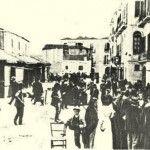 Mercato San Giuseppiello