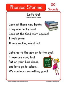 This Reading Comprehension Worksheet - Let's Go! is for teaching reading comprehension. Use this reading comprehension story to teach reading comprehension.