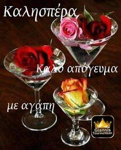 Martini, Anastasia, Tableware, Glass, Dinnerware, Drinkware, Tablewares, Corning Glass, Dishes