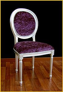 pier 1 imports, hourglass dining chair - purple damask | home