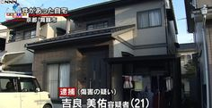 Uma mulher foi presa acusada de bater a cabeça de seu filho de 4 meses no chão.
