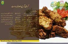 Roasted Chicken, Fried Chicken, Tandoori Chicken, Chicken Broast Recipe, Tasty, Yummy Food, Chicken Wings, Fries, Appetizers