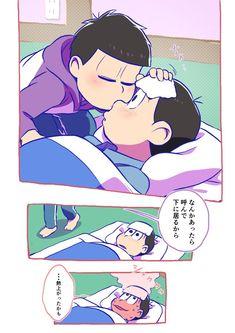 Otaku Anime, Anime Guys, Osomatsu San Doujinshi, Ichimatsu, Kuroo, Fanart, A Comics, Tokyo Ghoul, Webtoon