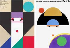 Image result for japanese typography poster