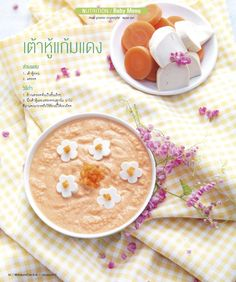 Mother&Care : Baby Menu_เต้าหู้แก้มแดง Cr.mother&care.in.th