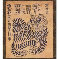 Tiger Eyes Charm Korean Folk Painting / Wall Hanging Scroll