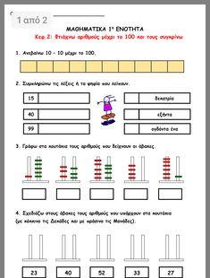 Special Education, Maths, Grammar, Children, Kids, Bar Chart, Periodic Table, Teaching, Second Grade