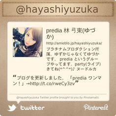 @hayashiyuzuka's Twitter profile