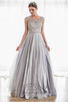 Свадебное платье Поль