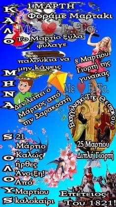 Greek Quotes, Beautiful Pictures, Comic Books, Decor, Jokes, Decoration, Pretty Pictures, Cartoons, Comics
