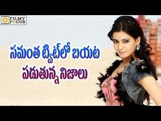 Shocking News Behind Samantha Tweets - Filmy Focus - http://positivelifemagazine.com/shocking-news-behind-samantha-tweets-filmy-focus/ http://img.youtube.com/vi/U8a-ka6_d5I/0.jpg                                             South Indian cute actress Samantha, who's always been a princess among her fans and adorers, has now broken the hard news saying she would not be …    source                                   Please follow and like us:  var addthis