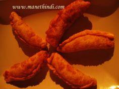 Pure Veg Recipes from ManeThindi!: KARIGADABU