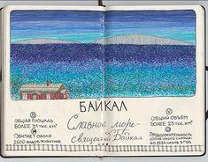 "Ознакомьтесь с этим проектом @Behance: «sketchbook ""Moscow-Vladivostok"" part 2» https://www.behance.net/gallery/18231039/sketchbook-Moscow-Vladivostok-part-2"
