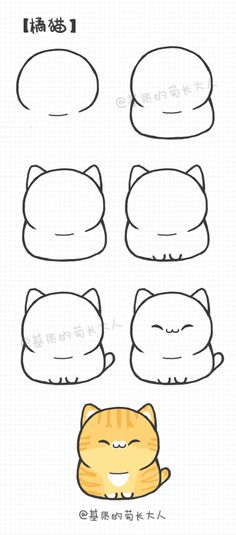 How To Draw A Kawaii Cute Kitty ;3