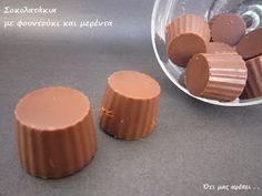 'Οτι μας αρέσει . .: Σοκολατάκια με φουντούκι και μερέντα (2 συνταγές) The Kitchen Food Network, Cupcakes, Cooking Time, Food Network Recipes, Truffles, Sweet Recipes, Deserts, Food And Drink, Pudding