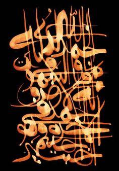 Selection of Asma Ul Husna 2006