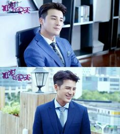 Cố Thừa Trạch Jiang Chao, Yang Yang Actor, Handsome Boys, Falling In Love, Kdrama, Fox, Chinese, Actors, Cute