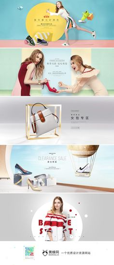 Keman Nick clothing women's shoes banner posters designed from the Hornets http://woofeng.cn/